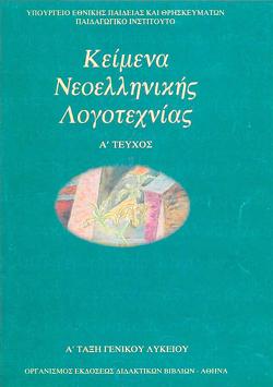 logotexnia_alikiou